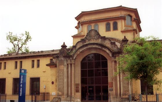 """Fachada del pabellón de Uruguay de la Exposición Iberoamericana  de 1929.  Foto: """"Patrimonio Artístico y monumental de las universidades andaluzas"""""""